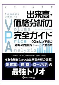 VPA_japanese